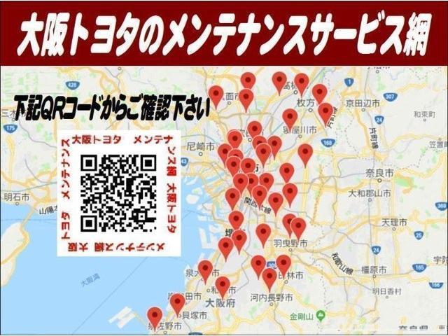 「トヨタ」「サクシードバン」「ステーションワゴン」「大阪府」の中古車2