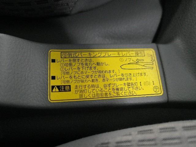 「トヨタ」「トヨエース」「トラック」「大阪府」の中古車9