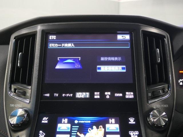 「トヨタ」「クラウンハイブリッド」「セダン」「大阪府」の中古車8