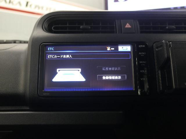 「トヨタ」「サクシード」「ステーションワゴン」「大阪府」の中古車9