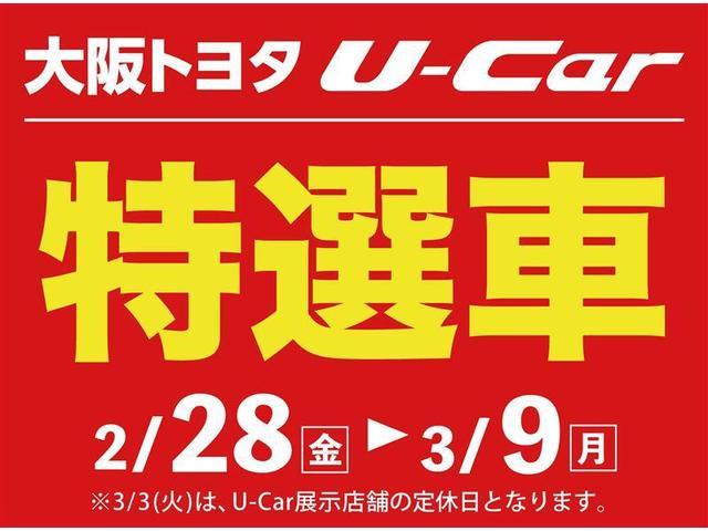「トヨタ」「アクア」「コンパクトカー」「大阪府」の中古車2