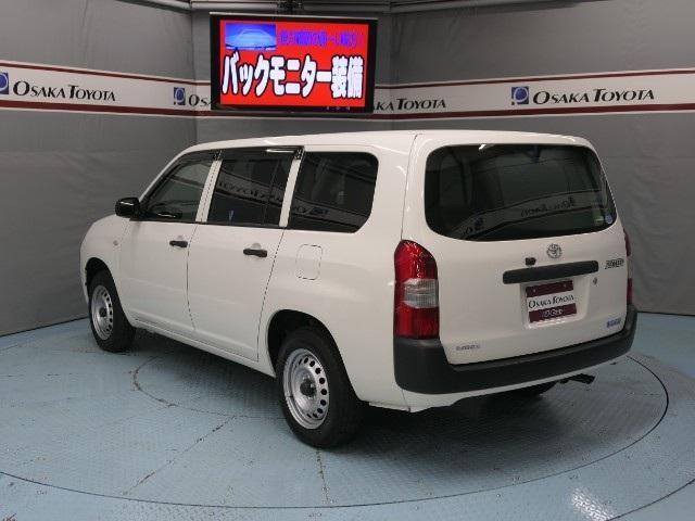 「トヨタ」「サクシードバン」「ステーションワゴン」「大阪府」の中古車4