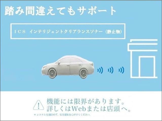 「インテリジェントクリアランスソナー」アクセルの踏み違いなどで起こる衝突を緩和し、被害の軽減に寄与するシステム。車庫入れ時、障害物の接近を表示とブザーでお知らせし障害物との接触を緩和する機能を追加。