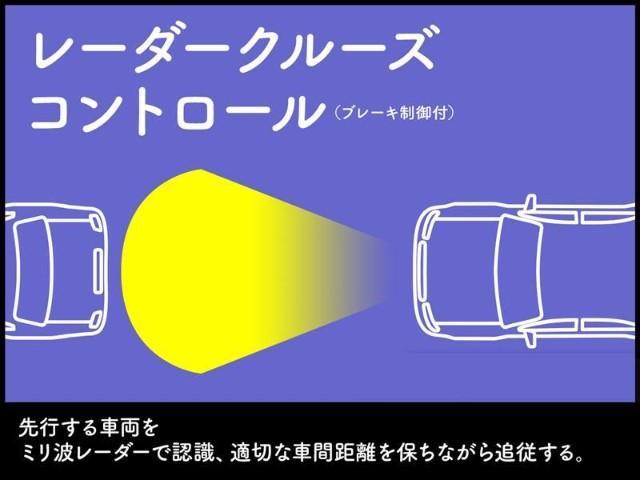 【レーダークルーズコントロール】あらかじめ設定した速度内で、ミリ波レーダーで適切な車間距離を保ちながら追従走行するシステムです。高速道路などでの長時間運転時の負荷の軽減に寄与します。