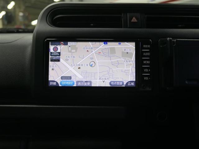 U ワンセグ メモリーナビ ETC ドライブレコーダー(6枚目)