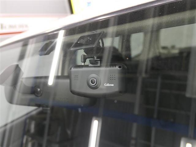 U ワンセグ メモリーナビ ETC ドライブレコーダー(8枚目)