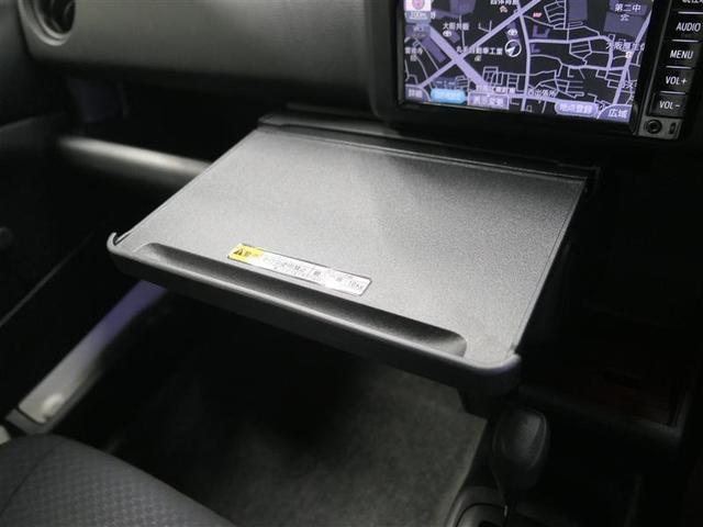 U ワンセグ メモリーナビ ETC ドライブレコーダー(9枚目)