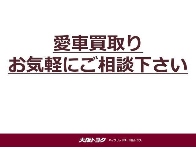 U ワンセグ メモリーナビ ETC ドライブレコーダー(44枚目)