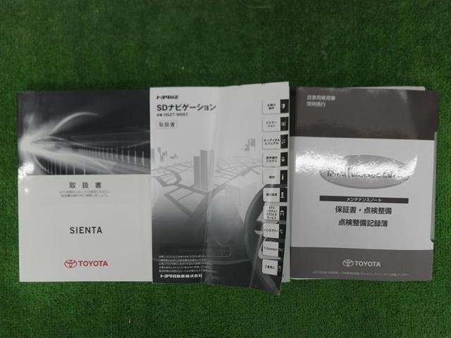 G フルセグ DVD再生 バックカメラ ETC ドラレコ 両側電動スライド LEDヘッドランプ ウオークスルー 乗車定員7人 3列シート アイドリングストップ(19枚目)