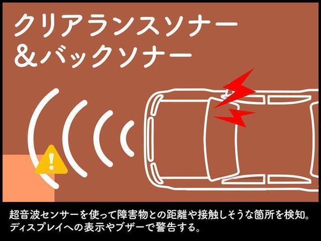 Sセーフティプラス フルセグ DVD再生 ミュージックプレイヤー接続可 バックカメラ 衝突被害軽減システム ETC LEDヘッドランプ 9インチTコネクトナビ クリアランスソナー ICS(11枚目)