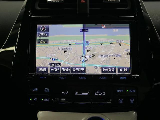 Sセーフティプラス フルセグ DVD再生 ミュージックプレイヤー接続可 バックカメラ 衝突被害軽減システム ETC LEDヘッドランプ 9インチTコネクトナビ クリアランスソナー ICS(12枚目)