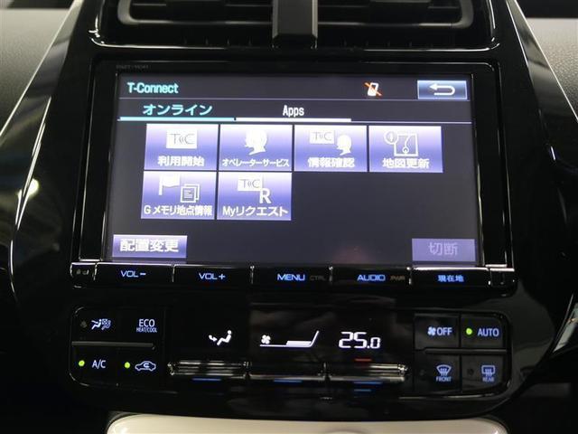 Sセーフティプラス フルセグ DVD再生 ミュージックプレイヤー接続可 バックカメラ 衝突被害軽減システム ETC LEDヘッドランプ 9インチTコネクトナビ クリアランスソナー ICS(13枚目)