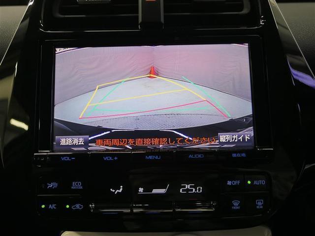 Sセーフティプラス フルセグ DVD再生 ミュージックプレイヤー接続可 バックカメラ 衝突被害軽減システム ETC LEDヘッドランプ 9インチTコネクトナビ クリアランスソナー ICS(14枚目)