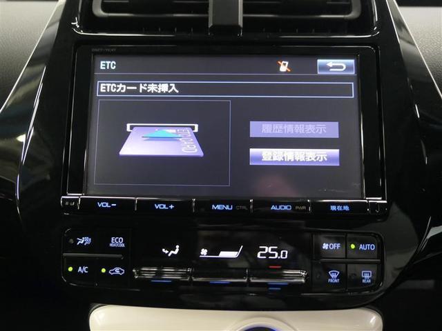 Sセーフティプラス フルセグ DVD再生 ミュージックプレイヤー接続可 バックカメラ 衝突被害軽減システム ETC LEDヘッドランプ 9インチTコネクトナビ クリアランスソナー ICS(15枚目)