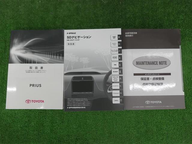 Sセーフティプラス フルセグ DVD再生 ミュージックプレイヤー接続可 バックカメラ 衝突被害軽減システム ETC LEDヘッドランプ 9インチTコネクトナビ クリアランスソナー ICS(19枚目)