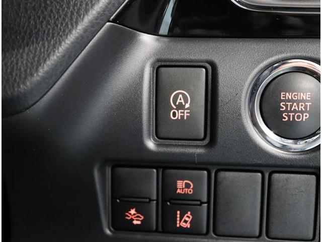 Gi フルセグ メモリーナビ DVD再生 バックカメラ 衝突被害軽減システム ETC ドラレコ 両側電動スライド LEDヘッドランプ 乗車定員7人 3列シート アイドリングストップ PKSB(15枚目)