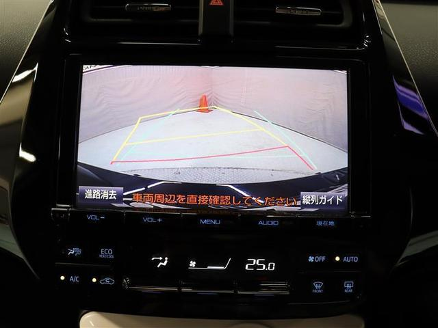 Sセーフティプラス フルセグ メモリーナビ DVD再生 バックカメラ 衝突被害軽減システム LEDヘッドランプ(12枚目)