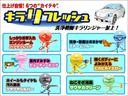 大阪トヨタのU−Carは全車『キラリフレッシュ』施工済みにて展示しております。専用の機材、洗浄ブースを使用し徹底的にきれいにしております。全使用者の痕跡を残しません♪是非店頭にてご確認ください。