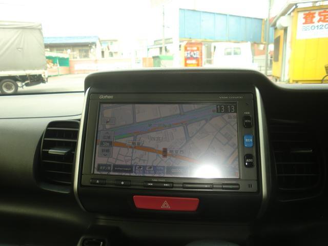 G・Lパッケージ 車いす仕様 メモリ-ナビ バックカメラ(10枚目)