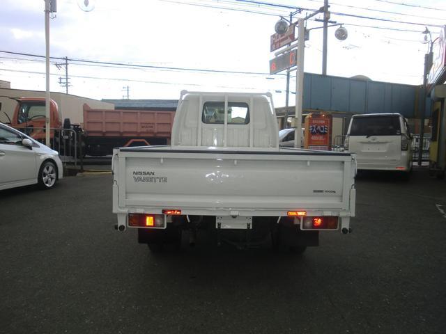 「日産」「バネットトラック」「トラック」「大阪府」の中古車7