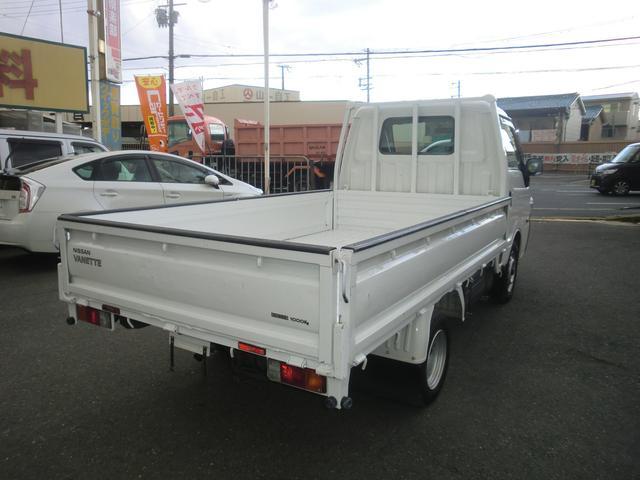 「日産」「バネットトラック」「トラック」「大阪府」の中古車8