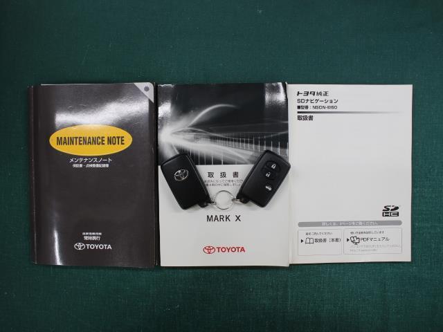 250G リラックスセレクション SDナビ ワンセグ DVD再生 バックカメラ ETC HIDヘッドライト ワンオーナー(20枚目)