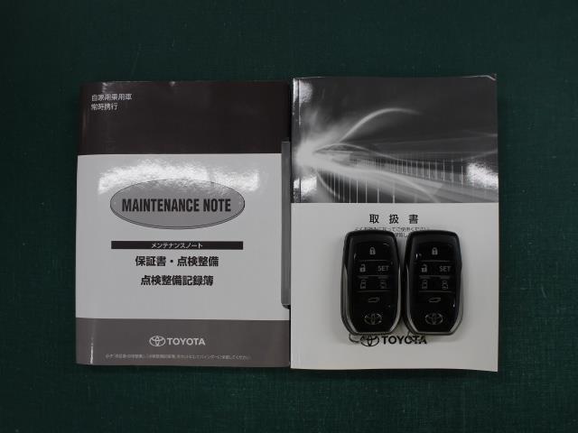 3.5SC メモリーナビ スマートキー ETC ワンオーナー ムーンルーフ 両側パワースライドドア 衝突軽減 Bカメラ フルセグ 盗難防止システム 3列シート(20枚目)