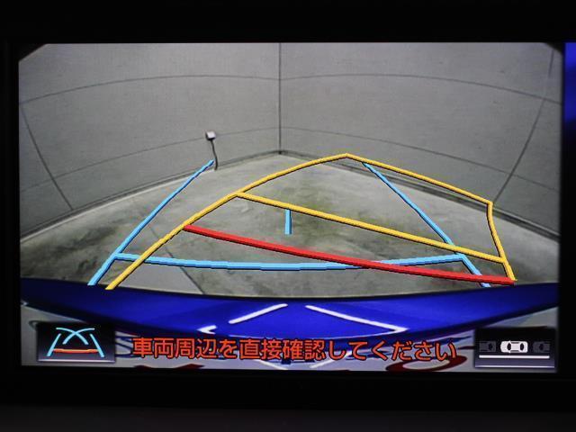 IS300 Iブルー SDマルチ フルセグ ブルーレイ再生 ミュージックプレイヤー接続可 バックカメラ ETC2.0 ドラレコ シートエアコン ムーンルーフ LEDヘッドライト Lexus Safety System+(11枚目)