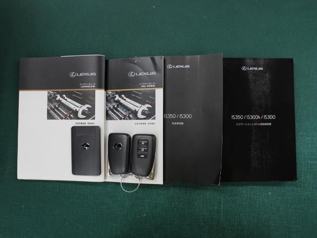 IS300 Iブルー SDマルチ フルセグ ブルーレイ再生 ミュージックプレイヤー接続可 バックカメラ ETC2.0 ドラレコ シートエアコン ムーンルーフ LEDヘッドライト Lexus Safety System+(20枚目)
