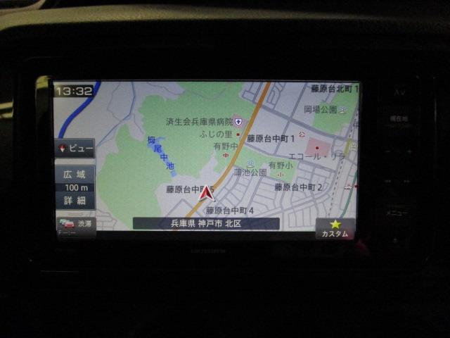 F セーフティーエディションIII ワンセグ メモリーナビ DVD再生 バックカメラ 衝突被害軽減システム LEDヘッドランプ(12枚目)