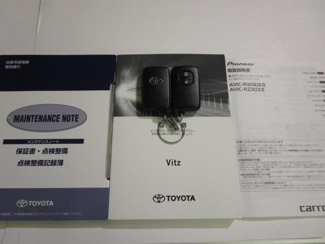 F セーフティーエディションIII ワンセグ メモリーナビ DVD再生 バックカメラ 衝突被害軽減システム LEDヘッドランプ(20枚目)