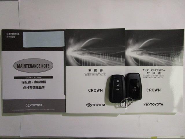 S Cパッケージ フルセグ メモリーナビ DVD再生 バックカメラ 衝突被害軽減システム ETC LEDヘッドランプ ワンオーナー(19枚目)