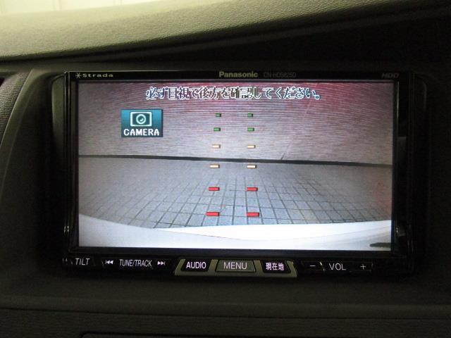 L HDDナビ DVD再生 バックカメラ ETC 電動スライドドア ウオークスルー 乗車定員7人 3列シート(10枚目)