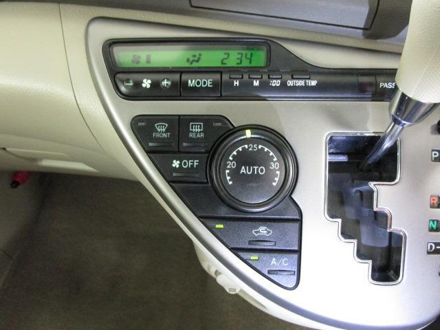 L HDDナビ DVD再生 バックカメラ ETC 電動スライドドア ウオークスルー 乗車定員7人 3列シート(18枚目)