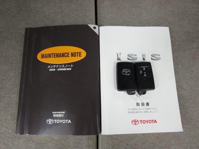 L HDDナビ DVD再生 バックカメラ ETC 電動スライドドア ウオークスルー 乗車定員7人 3列シート(20枚目)