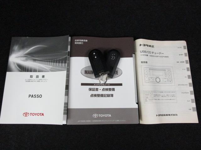 モーダ S 衝突被害軽減システム LEDヘッドランプ アイドリングストップ(18枚目)