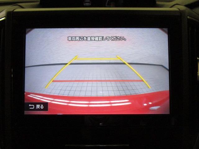 2.0i-Lアイサイト フルセグ メモリーナビ DVD再生 バックカメラ ETC LEDヘッドランプ ワンオーナー(10枚目)