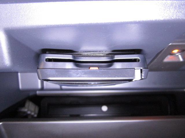 2.0i-Lアイサイト フルセグ メモリーナビ DVD再生 バックカメラ ETC LEDヘッドランプ ワンオーナー(11枚目)