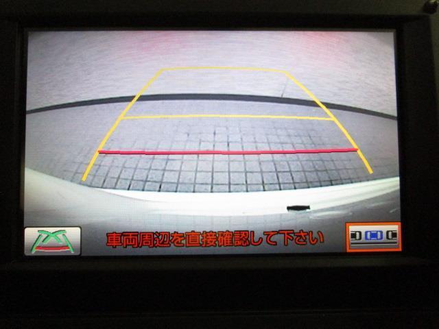 S ASパッケージ フルセグ HDDナビ DVD再生 バックカメラ 衝突被害軽減システム ETC HIDヘッドライト ワンオーナー(12枚目)