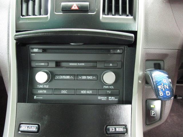 S ASパッケージ フルセグ HDDナビ DVD再生 バックカメラ 衝突被害軽減システム ETC HIDヘッドライト ワンオーナー(13枚目)