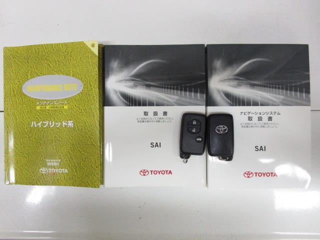 S ASパッケージ フルセグ HDDナビ DVD再生 バックカメラ 衝突被害軽減システム ETC HIDヘッドライト ワンオーナー(19枚目)