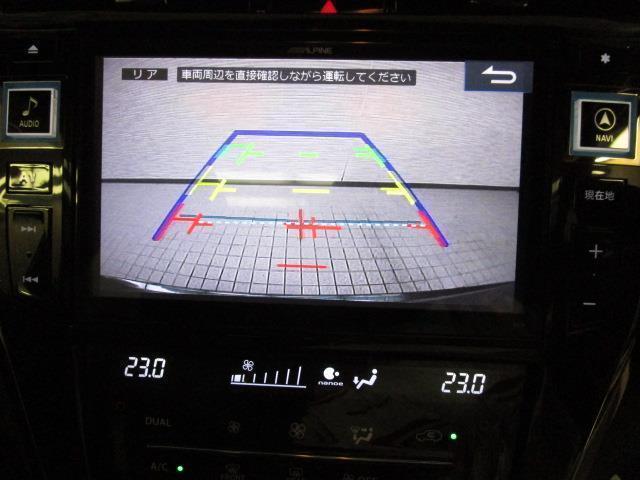 プレミアム サンルーフ フルセグ メモリーナビ DVD再生 バックカメラ 衝突被害軽減システム ETC LEDヘッドランプ ワンオーナー フルエアロ アイドリングストップ(10枚目)