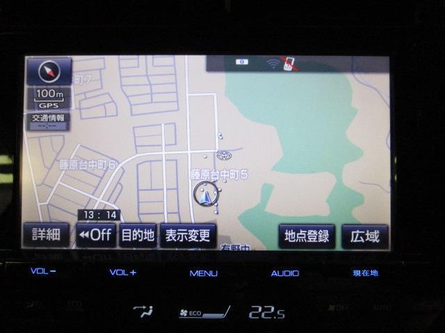 Sセーフティプラス フルセグ メモリーナビ DVD再生 バックカメラ 衝突被害軽減システム ETC LEDヘッドランプ ワンオーナー(16枚目)