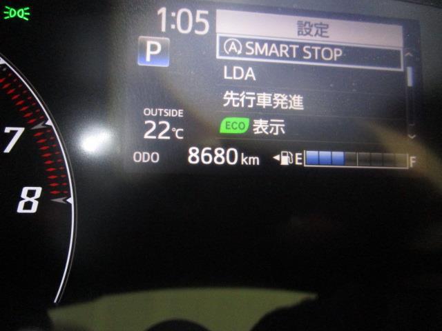 G ウェルキャブ 福祉車両 フルセグ メモリーナビ DVD再生 バックカメラ 衝突被害軽減システム ETC ドラレコ 両側電動スライド LEDヘッドランプ ウオークスルー 乗車定員7人 3列シート アイドリングストップ(15枚目)