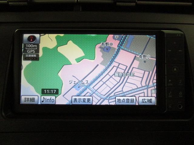 S フルセグ HDDナビ DVD再生 バックカメラ ETC ワンオーナー(14枚目)
