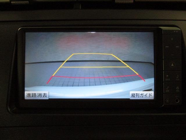 S フルセグ HDDナビ DVD再生 バックカメラ ETC ワンオーナー(15枚目)