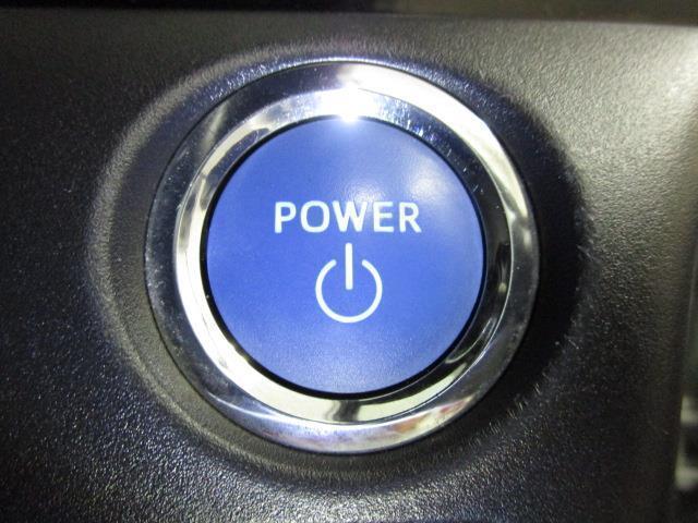 ハイブリッドGi ワンセグ メモリーナビ バックカメラ 衝突被害軽減システム ETC 両側電動スライド LEDヘッドランプ 乗車定員7人 3列シート ワンオーナー(12枚目)
