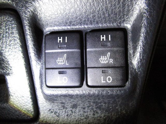 ハイブリッドGi ワンセグ メモリーナビ バックカメラ 衝突被害軽減システム ETC 両側電動スライド LEDヘッドランプ 乗車定員7人 3列シート ワンオーナー(13枚目)