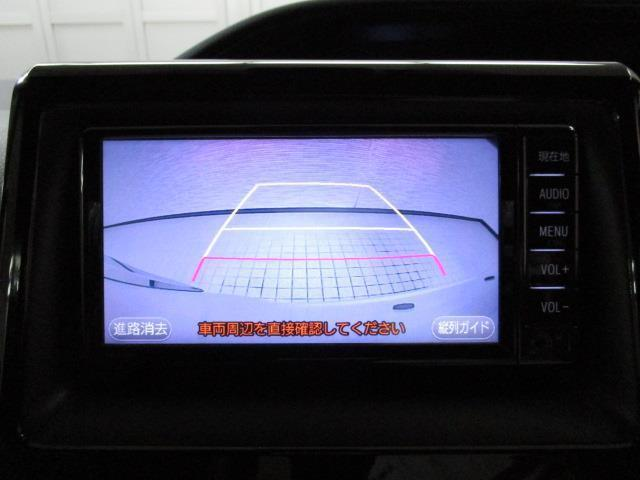 ハイブリッドGi ワンセグ メモリーナビ バックカメラ 衝突被害軽減システム ETC 両側電動スライド LEDヘッドランプ 乗車定員7人 3列シート ワンオーナー(18枚目)