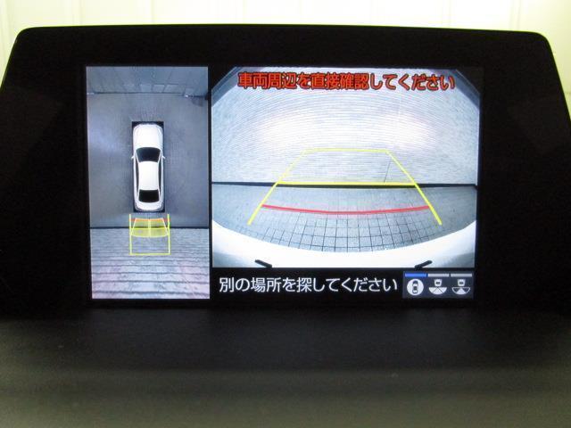 RS フルセグ メモリーナビ DVD再生 バックカメラ 衝突被害軽減システム ETC LEDヘッドランプ ワンオーナー(15枚目)